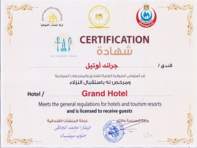 The Grand Hotel Sharm el Sheikh - 45 Popup navigation