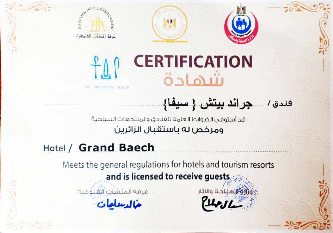 Sicherheitszertifikat vom Siva Grand Beach Hotel in Hurghada