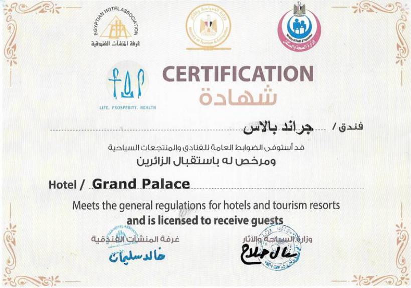 Sicherheitszertifikat vom Grand Palace Hotel in Hurghada