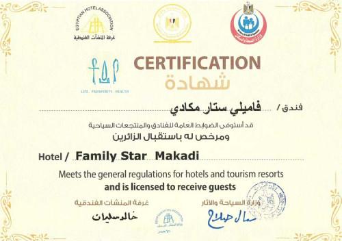 Sicherheitszertifikat vom Family Star Makadi Hotel in Makadi Bay
