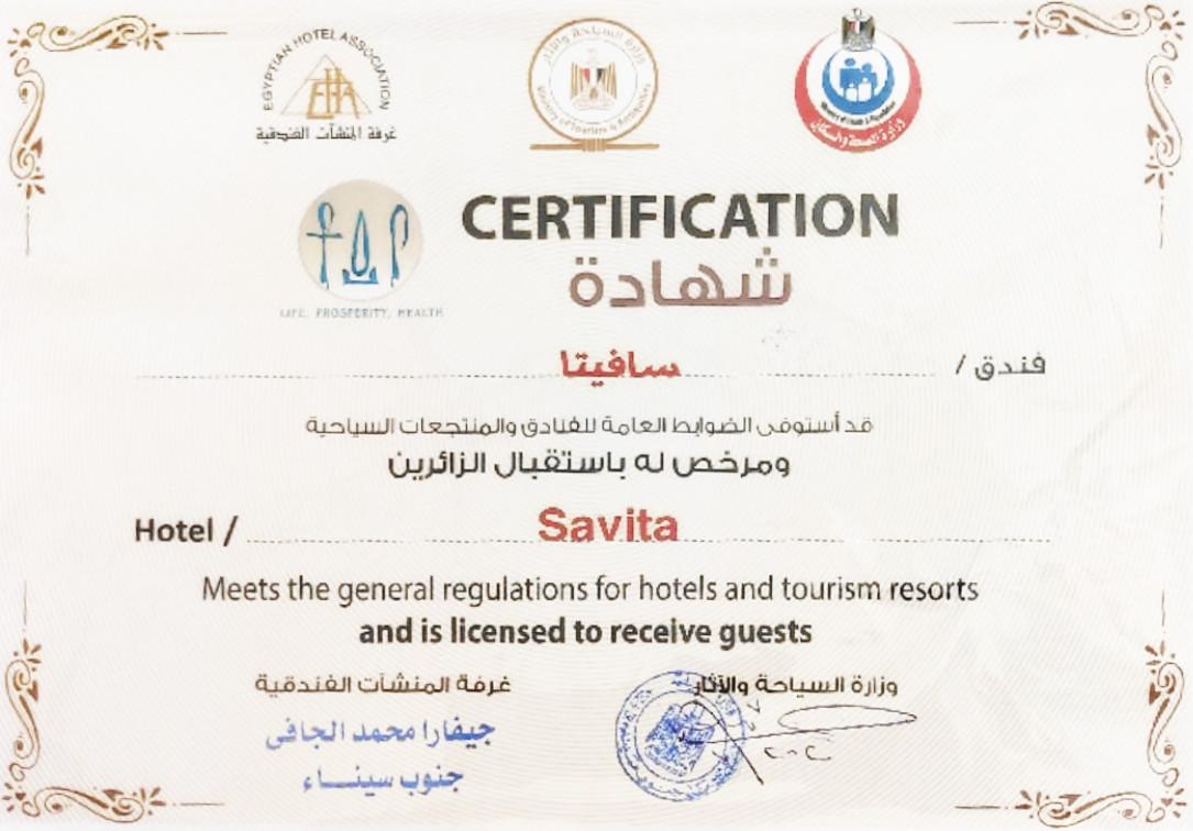 Sicherheitszertifikat vom Siva Sharm Hotel in Sharm El Sheikh