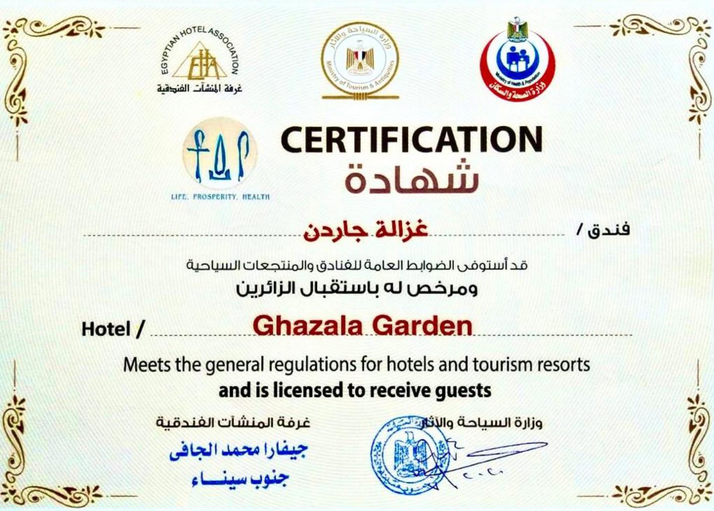 Sicherheitszertifikat vom Ghazala Gardens in Sharm El Sheikh