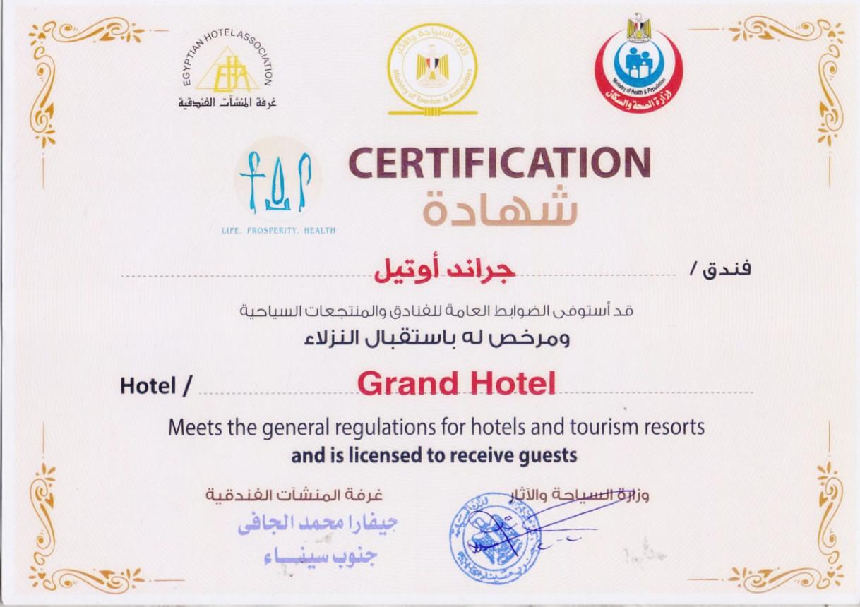 Sicherheitszertifikat vom The Grand Hotel in Sharm El Sheikh